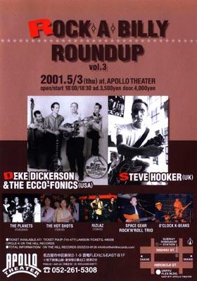 Rockabilly Roundup Flyer