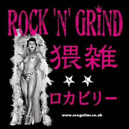 Rock 'n' Grind